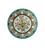 """Moments Style Rustic Cabana Round Bowl- 7.5"""""""