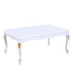 Sefa Coffee Table- White