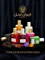 Arabian Eagle Exl RICH AUREUMS Concentrated Perfume
