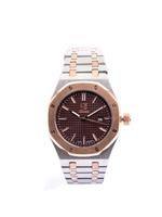 Louis Cardin Stainless Steel Quartz Silver Rose Brown Butterfly Buckle Watch For Men 1830G