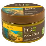 EO Laboratorie Organic salt body scrub lifing, antiaging, exfoliating, & toning, with kelp extract, marine minirals, & fucus extract