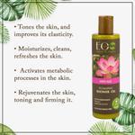 EO Laboratorie Organic Bubbling bath & shower oil anti age silicone, parabens & sulfate free