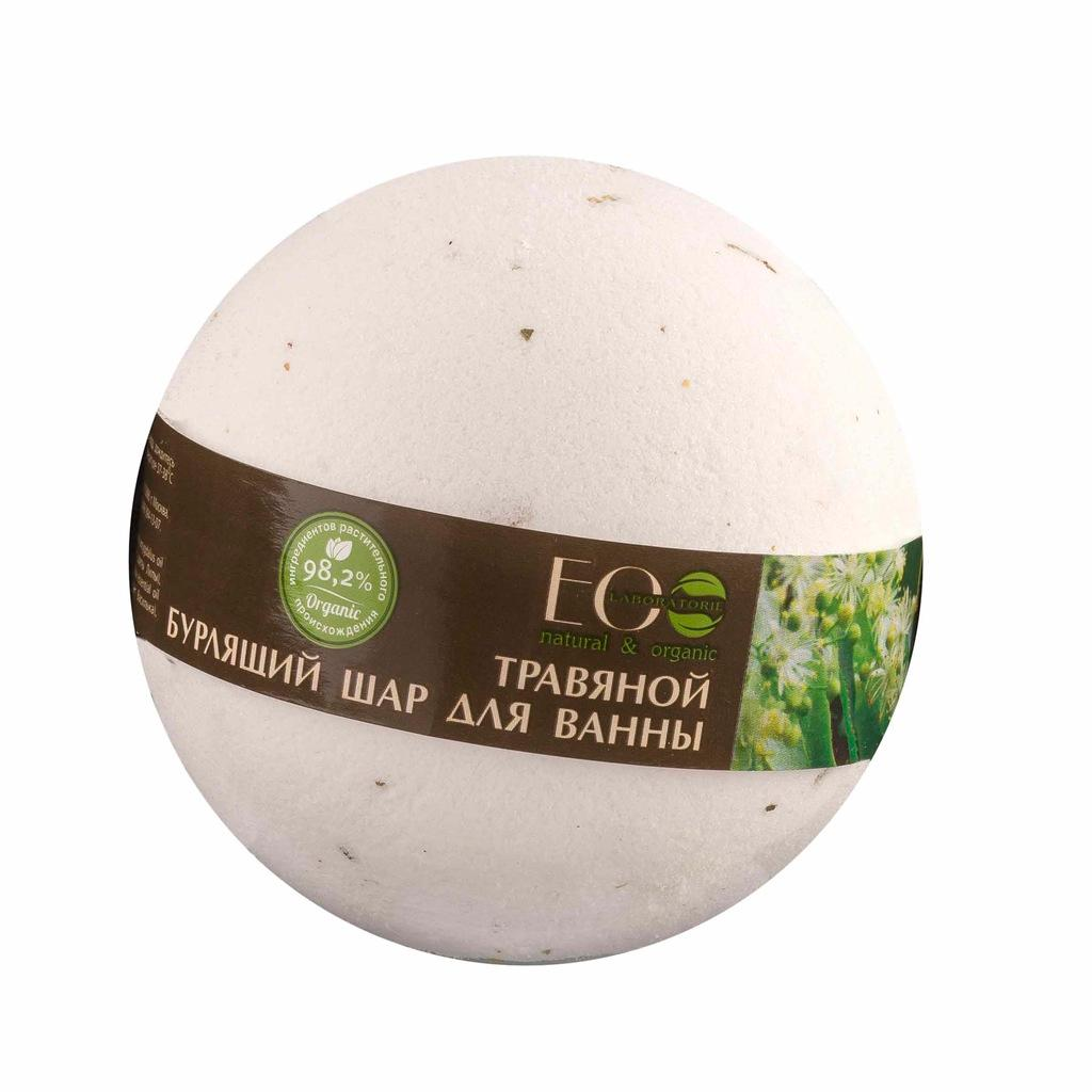 EO Laboratorie Organic bath bomb for sensitive skin lavender and rosemary