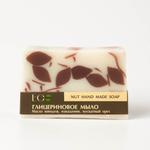 EO Laboratorie Organic nut bar soap with macadamia & almond oil safe for kids Hand made soap