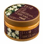 EO Laboratorie Organic Exfoliating Body scrub Almond seeds vitamins revitalize and rejuvinate
