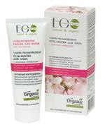 EO Laboratorie Organic facial gel-mask ultra-hydrating with sea minerals & Vitamin C