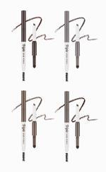 MISSHA Triple Brow Pencil Gray Brown