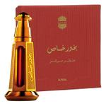 Ajmal Perfumes Bakhoor Khas Concentrated Perfume Oil 3Ml