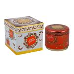Oud Muattar Nafees By Khadlaj 40 grams