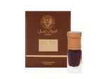 Arabian Eagle Oud Seufi Hass Concentrated 3ML