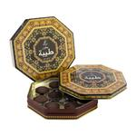Bukhoor Taiba By Khadlaj 58 grams