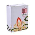 Khadlaj Wazir gold Perfume Oil 20ml For Unisex