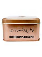 Misnad bukhoor sadiyath bukhoor