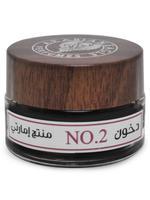 Arabian Eagle Bukhoor NO.2 20 ML