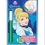 Cinderella Believe In Yourself