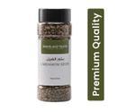 Cardamom Seeds 100g