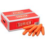 Carrot Australia - Box