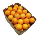 Orange Navel Open - Box