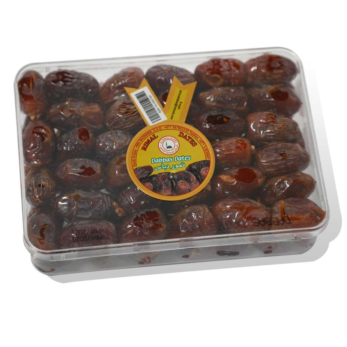 Dates Dabbas pack