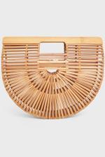 Gaia's Ark Small Bamboo - Natural