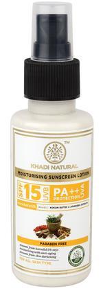 Khadi Natural Sunscreen Lotion SPF 15 - 100 ml