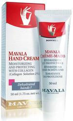 Mavala Hand Cream - 50 ml