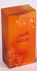 Makkaj Hams EDP -  60 ml
