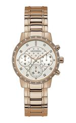 Guess Rose Gold Tone Stainless Steel Analog Watch -U1022L3