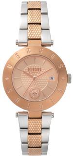 Versus Logo New Silver Rose Gold Links Analog Watch - V WVSP772618