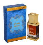 Makkaj Meraj Perfume Oil -  12 ml
