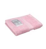 Dream Home Light Pink Face Towel - 30 X 30 Cm