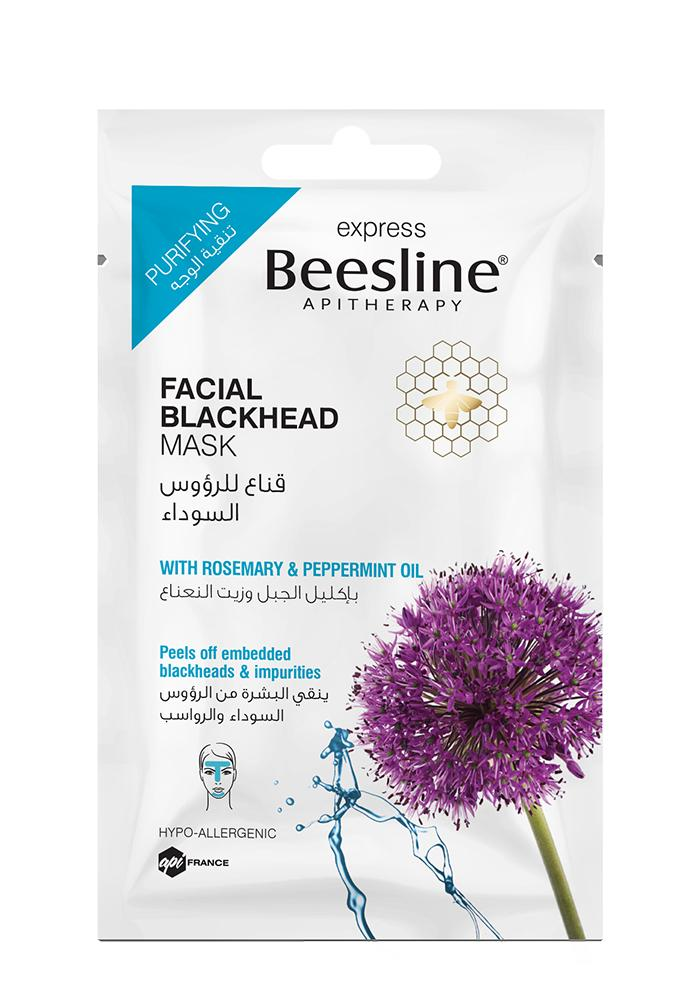 Beesline Facial Black Head Mask 25ml