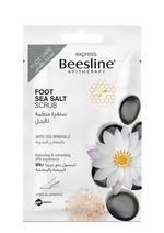 Beesline Foot Sea Salt Scrub Mask 25ml