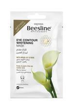 Beesline Eye Contour Whitening Mask 25ml