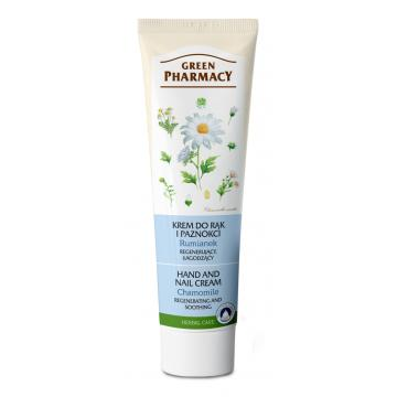 Green Pharmacy Hand And Nail Cream 100 ml