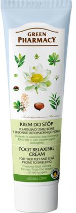 Green Pharmacy Foot Cream 100 ml