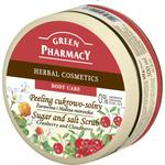 Green Pharmacy Body Scrub 300 ml