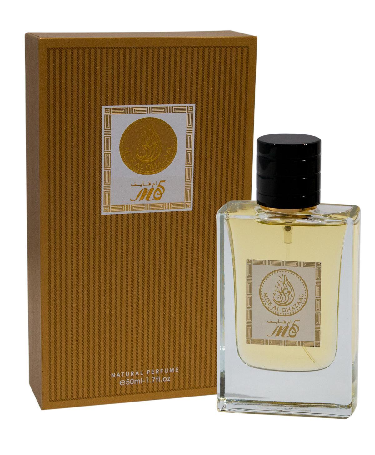 Misk Al Ghazaal M'5 Eau De Parfum For Unisex 50 ML