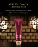 MISSHA Cho Gong Jin Cleansing Foam