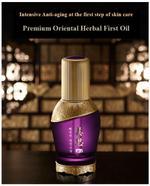 MISSHA Cho Gong Jin First Oil