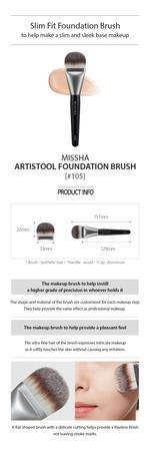 MISSHA Artistool Foundation Brush #105
