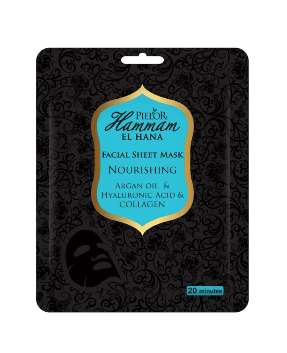 Pielor Hammam Nourish Facemask 25ml