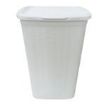 Elegance White Wicker 50 Ltr. Laundry Basket