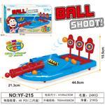Mailedi Target Ball Shoot