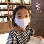 Airbon Mask for kids