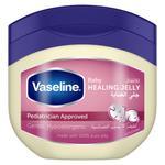 Vaseline Petroleum Jelly Baby, 450ml