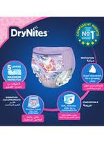 DRYNITES Pyjama Pants, Age 8-15 Y, GIRL, 27-57 kg, 13 Bed Wetting Pants