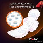 Kotex Ultra Thin Pads Super with Wings 8 Sanitary Pads
