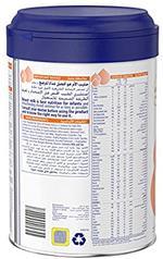 WYETH ILLUMA 1 Milk Powder 850g
