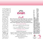 EVIAN PROMO NATURAL MINERAL WATER 24 X 330 ML